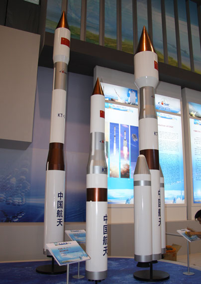 美智库称我国商用小型火箭可用作军事意图