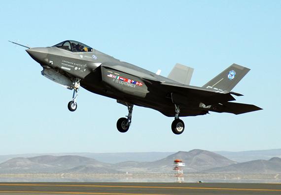 英国智库评价金融风暴对全球军事战略影响
