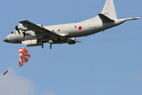 日本两架P