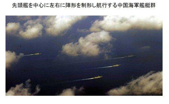 我舰队携48枚反舰导弹抵近菲律宾实力压倒菲军