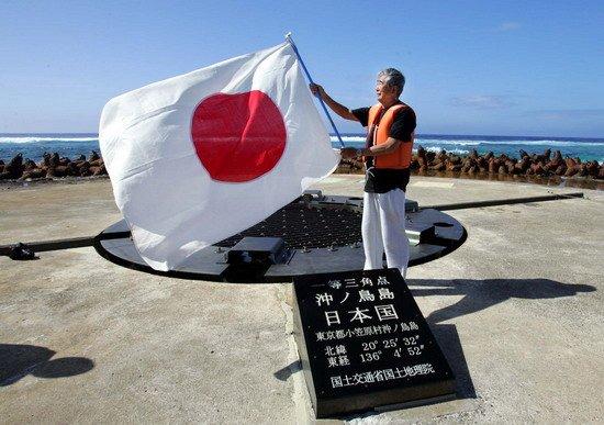 日本冲之鸟礁建议未获联合国认可 中方表明欢迎