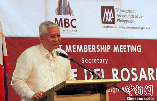 菲律宾外长称期望赶快处理中菲黄岩岛事情