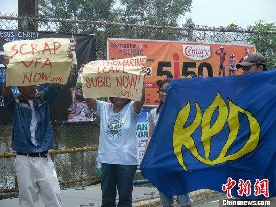 菲民众反对美核潜艇来访称妄图加重中菲冲突