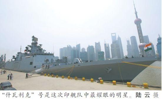 印度派最新锐隐身战舰拜访我国展现大志