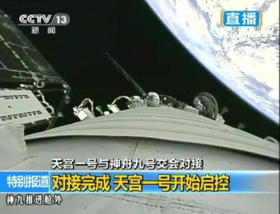 我国载人航天工程现在总经费约390亿元人民币