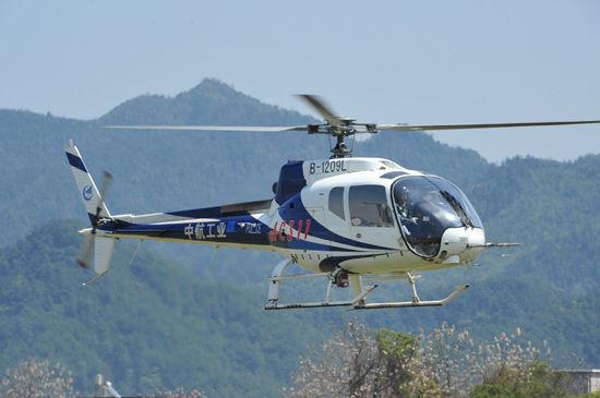我国国产AC311轻型直升机 取得类型合格证并售出62架