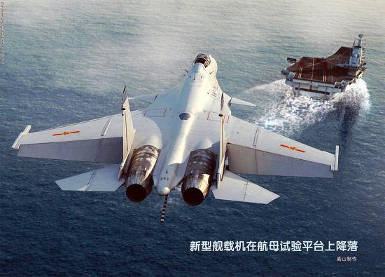 我国的瓦良格舰载机为编号5字最初的歼15