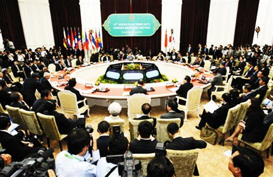 东盟提出南海问题六准则 未提起我国、菲律宾黄岩岛抵触