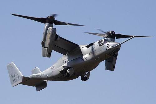 美国布置鱼鹰旋翼机 帮忙日本侵占我国钓鱼岛