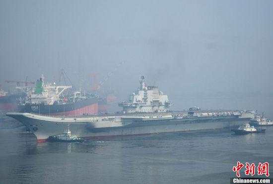 助威航空母舰渠道还要继续进行科研实验和军事训练