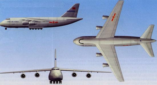 韩国媒本称我国研发运20战略运输机 类似于美国C17