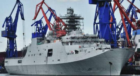 """坞登舰""""长白山""""号 我国第三艘071型根本竣工"""