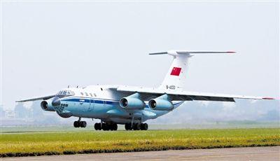 中国空军战略投送才能掩盖全边境 大运力运输机行将首飞