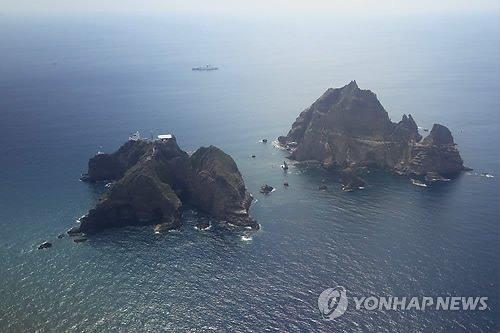 韩国与日本历史症结 只因日本未道歉而一直没能解开