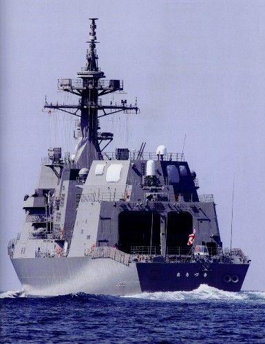 """日本海自卫队第四艘""""秋月级""""驱逐舰行将下水"""