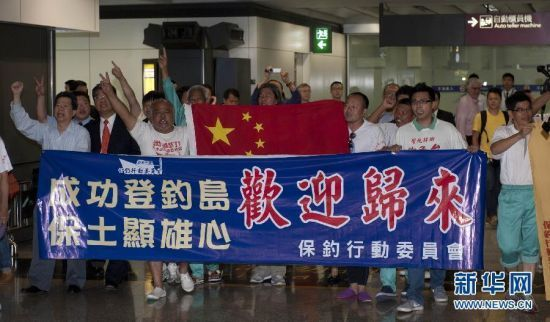 我国香港市民带鲜花迎候第一批7名保钓人士回来香港
