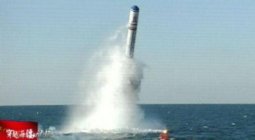 美国称我国晋级核潜艇上星期试射JL