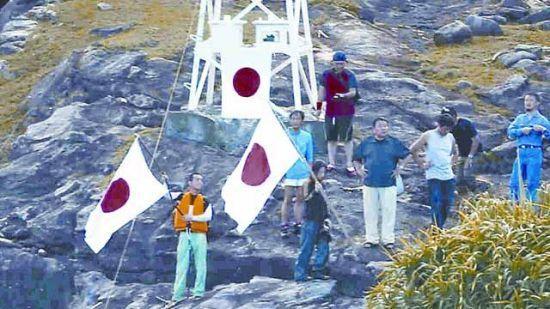 抢夺应在东海立威 不要再让日本人拘留保钓人士