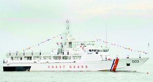 菲律宾对我国的黄岩岛海域监控发现至少3艘我国船舶