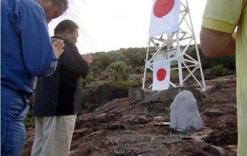 日本政府决议不予同意东京都登上钓鱼岛方案的请求
