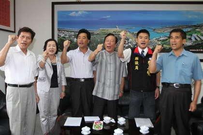 """台湾县议员计划在垂钓岛上钉""""垂钓岛路1号""""门牌号码"""