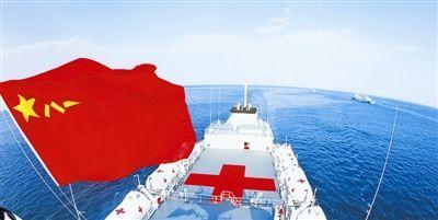 我国海军远航已成常态化 不断拓宽我国的战略空间