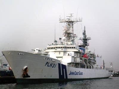 """日本海上保安厅2004年行动指南称""""可直接向我国保钓者开枪"""""""