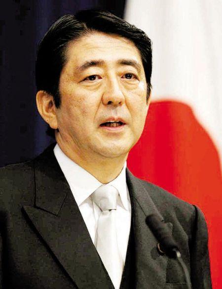 """日本上一任首相等我国不敢动用武力""""占领""""钓鱼岛"""