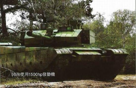 中国国产1500马力发动机已经被中国99G坦克使用