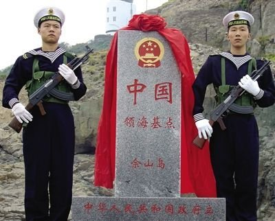 我国下一步将会在钓鱼岛设置领海基点石碑