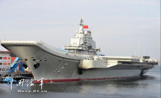"""我国首艘航空母舰""""辽宁""""号正式交代入列"""