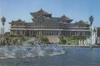 金正恩向朝鲜人民大学习堂赠送图书 预备让其成为朝鲜文献基地