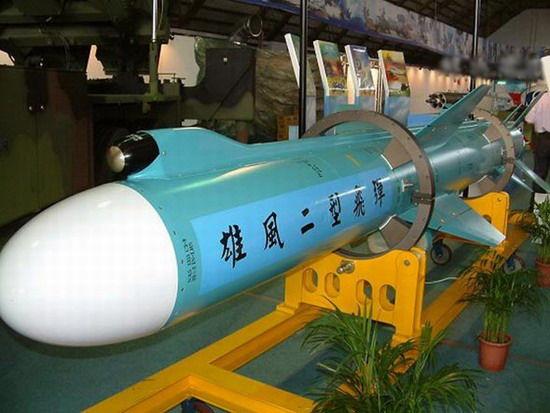 """美国预放宽台湾""""雄风2E""""巡航导弹限制 其可覆盖到大陆三峡地区"""