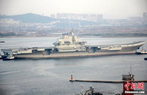 """10月12日初次出海 我国航母""""辽宁""""舰入役后的第一次出海"""