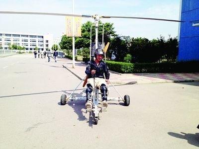 我国南京航空航天大学大学生克己小型旋翼机 费用约2.9万元