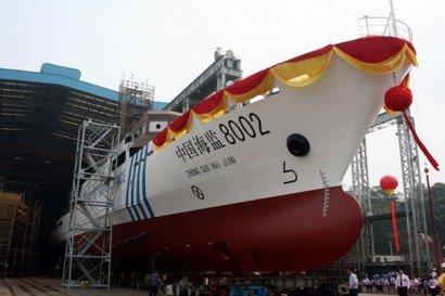 我国在制作的36艘维权海监船 首艘已于14日下水试航