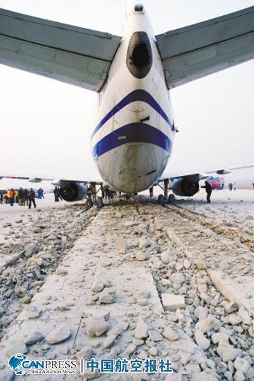 打破外国独占位置 我国自主研制的阻挠飞机冲出跑道技能