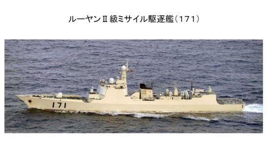 我国科学3号科考船 10月23日驶入钓鱼岛12海里处