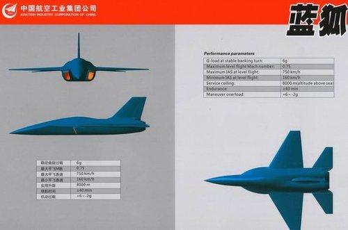"""我国""""蓝狐""""无人靶机被美国称 是由L"""