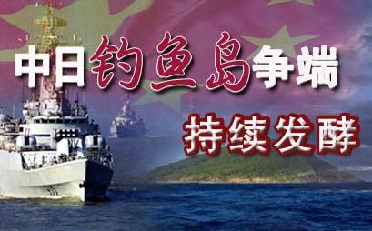 钓鱼岛争端:我国多架歼10迫临钓鱼岛,并将宣告钓鱼岛为导弹靶场